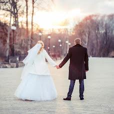 Wedding photographer Vera Bigma (BigmaVera). Photo of 23.02.2016