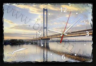 """Photo: Часы настенные из камня для компании """"Мостобуд"""""""