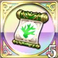 上級エンチャント:大樹