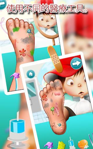 玩免費休閒APP|下載腳醫生:兒童休閒遊戲 app不用錢|硬是要APP