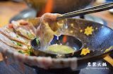 岩漿火鍋-明星店