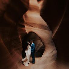 Wedding photographer Marina Pinchuk (marinellaphotos). Photo of 04.06.2017