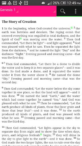 GOOD NEWS BIBLE (ENGLISH) Apk 1