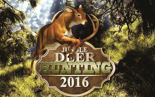 丛林狩猎鹿2016年