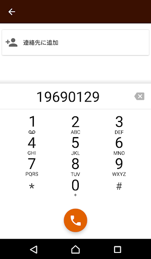 Hyde Call 1.1.0 Windows u7528 2