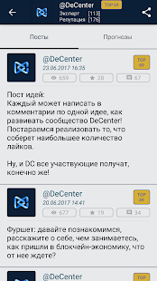 DeCenter- screenshot thumbnail