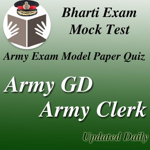 Army Bharti Exam Quiz - Apps on Google Play