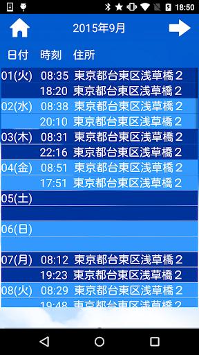 BTime 1.4 Windows u7528 4
