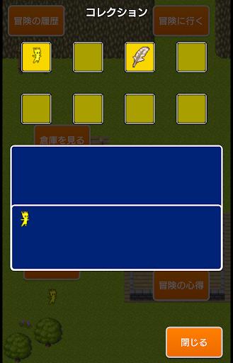 天空の塔と暗黒の洞窟 - ローグライク,  ハックスラッシュ, ドット絵 screenshot 7