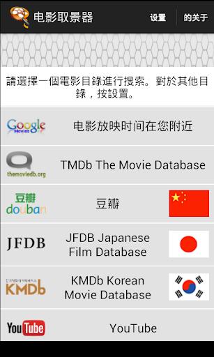 開箱|SONY XPERIA Z3 D6653 白色版+ 推薦必裝App 介紹» 夫の ...