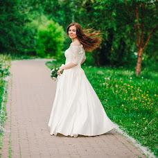 Wedding photographer Sergey Bragin (sbragin). Photo of 03.11.2016