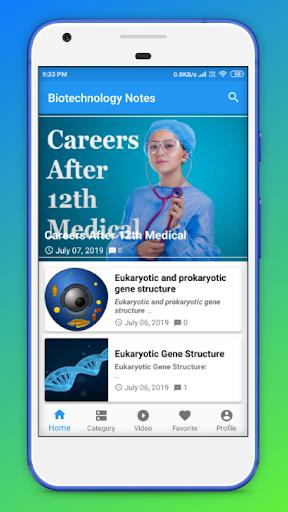 Biotechnology Notes screenshot 1