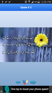 Urdu Aqwaal-e-Zareen Quotes - náhled