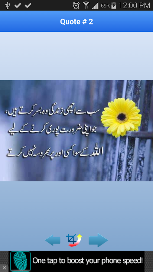 urdu aqwaal e zareen quotes android apps on google play