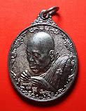 เหรียญ หลวงพ่อคูณ ปริสุทโธ เนื้อเงิน