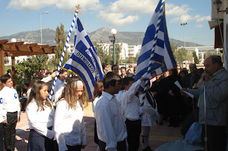 Photo: The Athens Olympic Village - 25η Μαρτίου 2007 - 25th March