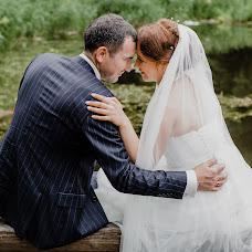 Wedding photographer Mariya Bochkareva (GailyGaP). Photo of 10.05.2018