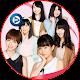 Wallpaper For AKB48 HD (app)