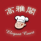 Elegant Court Restaurant