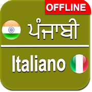 Punjabi to Italian Dictionary