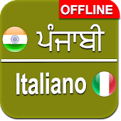 Punjabi to Italian Dictionary