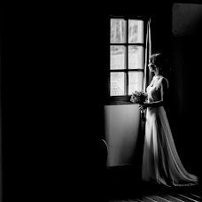 Wedding photographer Sergio Zubizarreta (sergiozubi). Photo of 26.01.2018