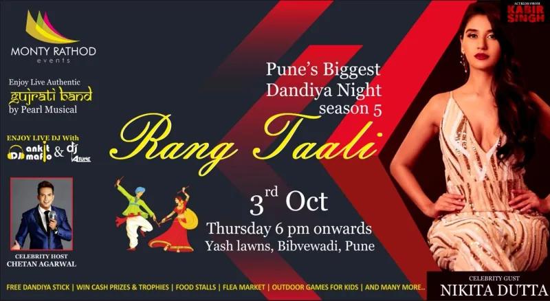 Dandiya Nights in Pune