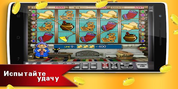 Игровые автоматы клеопатра бесплатно