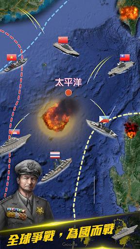 超級艦隊-指揮與征戰