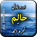 Halim Novel by Nimra Ahmed - Complete Episodes icon
