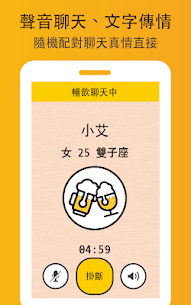 Cheers App: Good Dating App 3