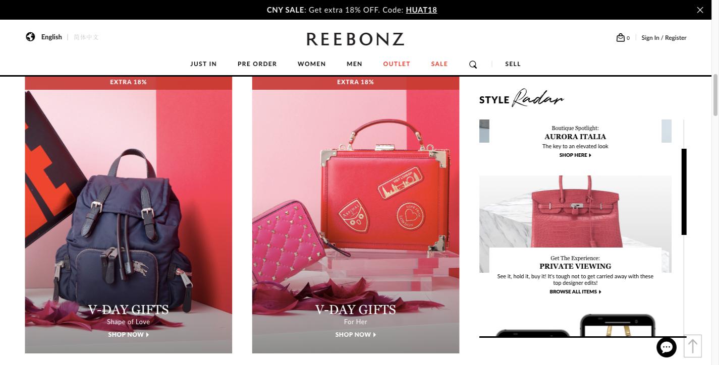 Reebonz website navigation
