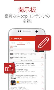 ファンダム for Super Juniorのおすすめ画像3