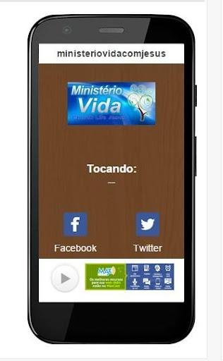 玩免費音樂APP|下載ministeriovidacomjesus app不用錢|硬是要APP