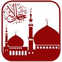 Azan Alarm Offline icon