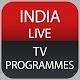 India Live TV Programmes HD