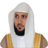 Maher Al Mueaqly Hors connexion(offline)1