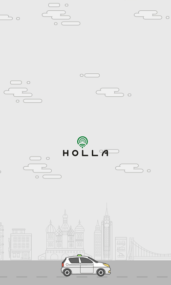 Holla Driver- screenshot