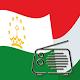 Radio Afghanistan Free- Radio Station Download for PC Windows 10/8/7