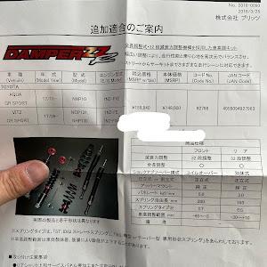 アクア GR SPORT 17インチパッケージのカスタム事例画像 yu-yaさんの2021年06月28日20:45の投稿