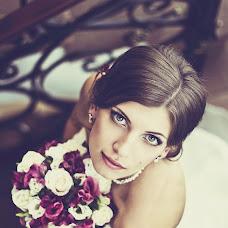 Hochzeitsfotograf Yuliya Anisimova (anisimovajulia). Foto vom 14.11.2014
