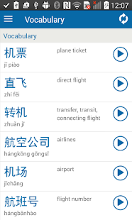 Chinese4.biz - Travel- screenshot thumbnail