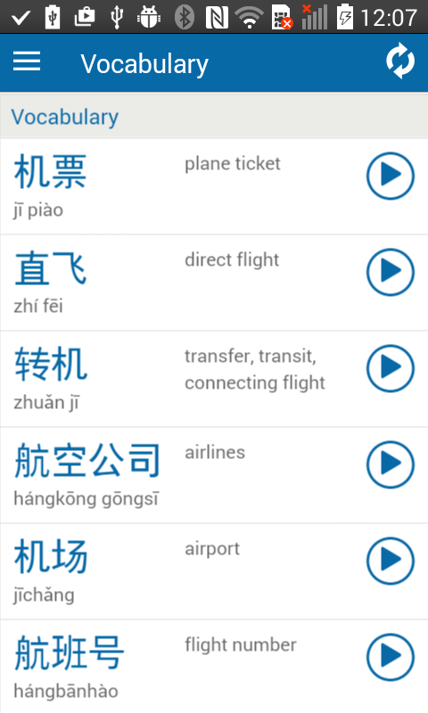 Chinese4.biz - Travel- screenshot