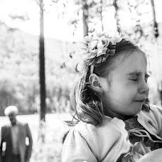 Wedding photographer Darya Mityaeva (mitsa). Photo of 04.06.2018