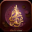رسائل و صور رمضان 2020 icon