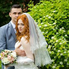Wedding photographer Tatyana Merezhkina (tamerezhka). Photo of 20.06.2015