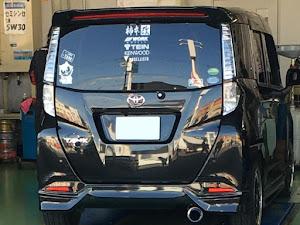 タンク M900A G-Tのカスタム事例画像 しんくんさんの2020年04月05日17:16の投稿