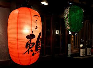 Photo: Lanterns outside a restaurant