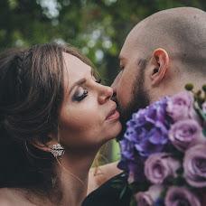 Wedding photographer Yulya Marugina (Maruginacom). Photo of 04.12.2016