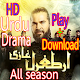 Download Dirilis Ertugrul Ghazi in Urdu ارتغرل غازی اردو For PC Windows and Mac